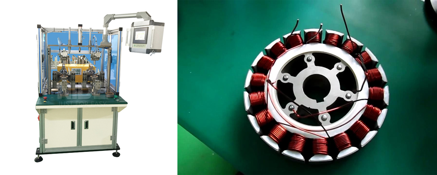 Bldc Winding Machine Bldc Stator Manufacturing Bldc Winder
